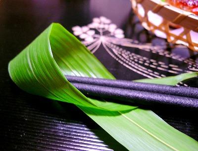 090707笹の箸置き