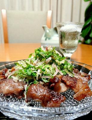 090813炒め牛肉の香味ポン酢かけ
