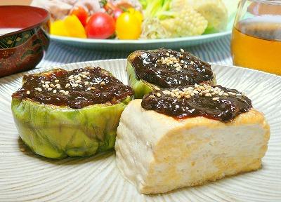 090819なすと豆腐の田楽