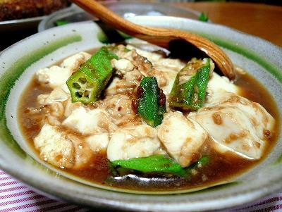 090827崩し豆腐の田楽味噌煮