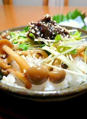 090828しめじの味噌田楽丼