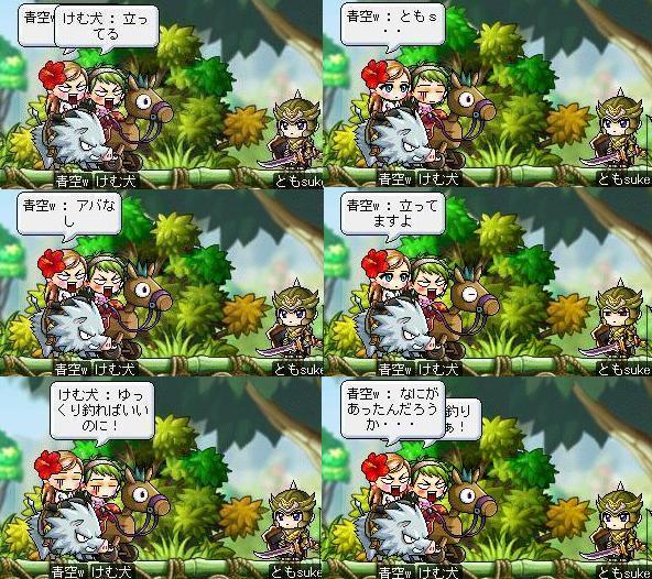 ともsuke