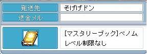 そげげs1