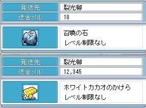 裂s土井君