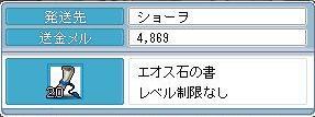 ショ?s2