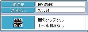 MPKs2