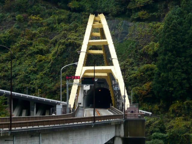 道しゅん橋2