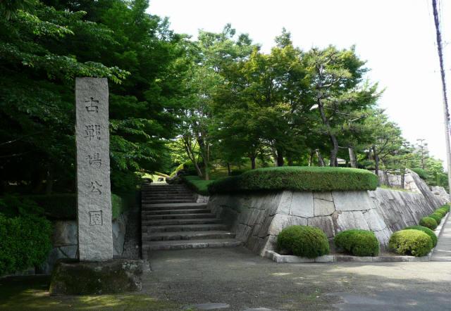 長久手古戦場公園3