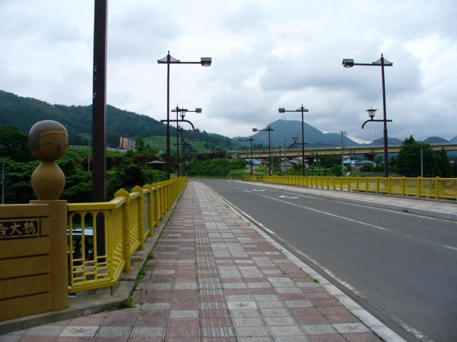 落合大橋1