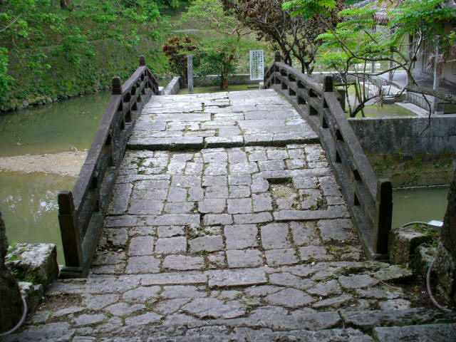首里城の石橋2