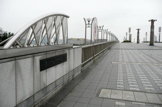 夢の大橋3