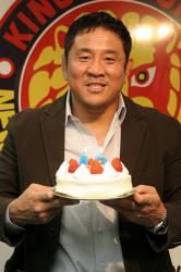 永田ケーキ