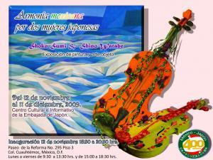 Armonia Mexicana Shino