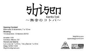 exposicion de Kenta Torii01