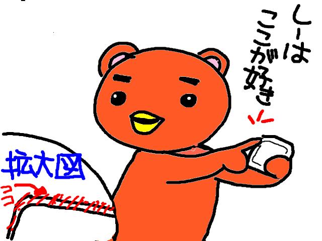 snap_tabutabu0321_2009111221847.png