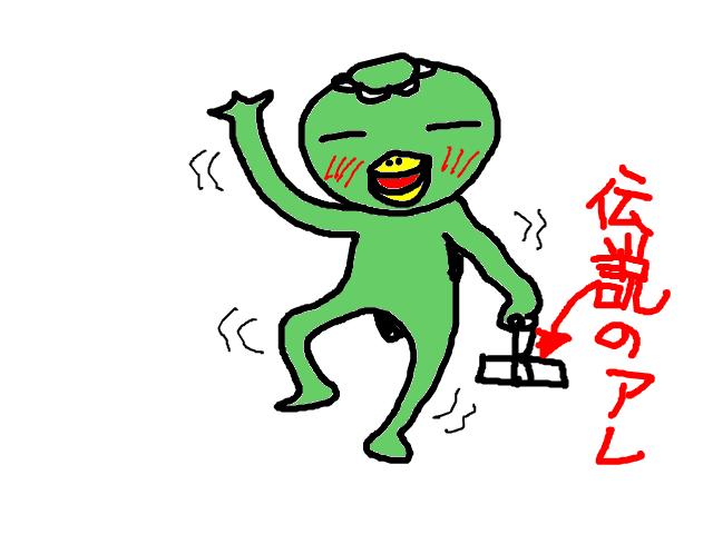 snap_tabutabu0321_20091212182.png