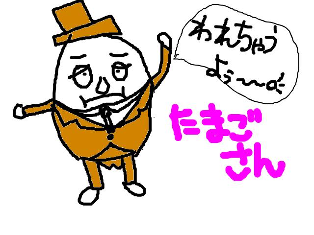 snap_tabutabu0321_201010213342.png