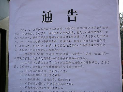 20080301No(030).jpg