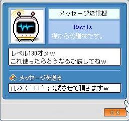 20070711160659.jpg