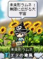 20070716005055.jpg