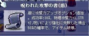 20070716121846.jpg