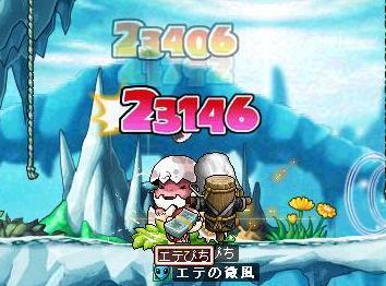 20070721003554.jpg