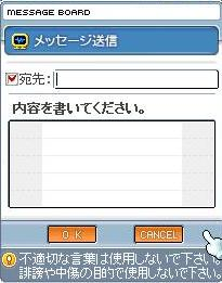20070725024521.jpg