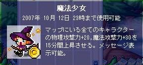20070729073839.jpg