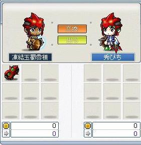 20070808114152.jpg
