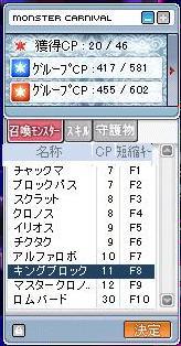 20070809023652.jpg