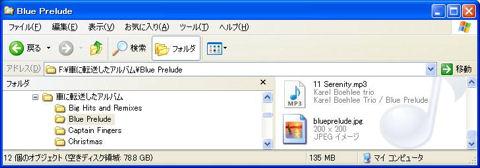 HDV-990_06.jpg