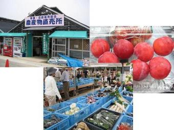 東浦の農産物直売所