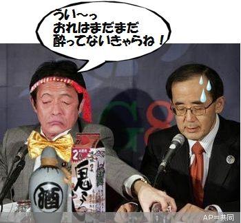 nakagawa234
