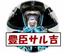 saruyosi88j78