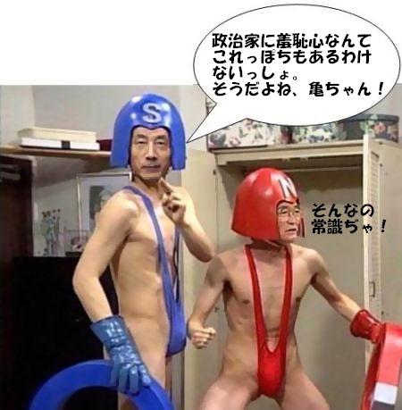 kamekoi88900