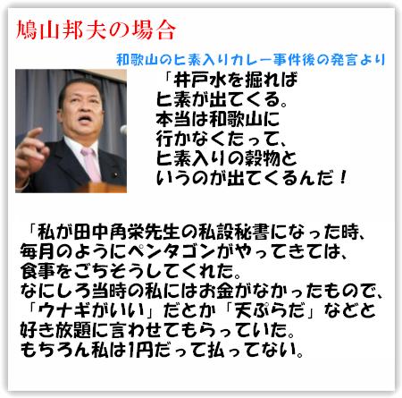 hatoya113223