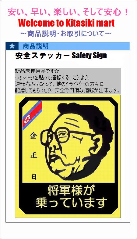 safetyss332