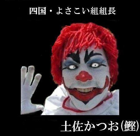 sikokukatsuo999
