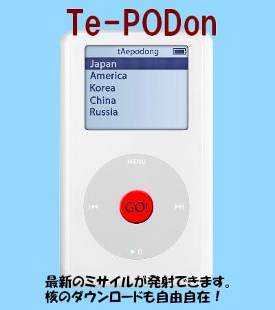 epooll09