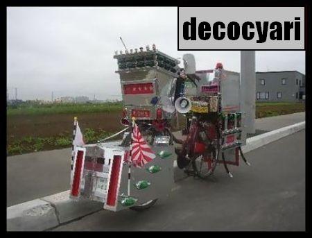 kocya7