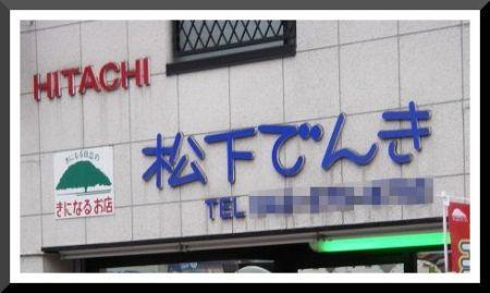 okugai1