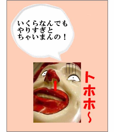 まっけ666
