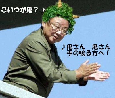 takagiibboo99