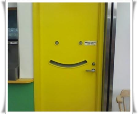 smilemm88