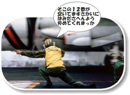 yuudouman777