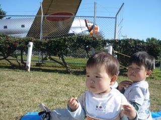 航空記念公園でランチ