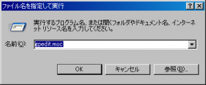20090618_2.png