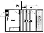 marumi_nakata.jpg