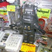 s-RIMG0086.jpg