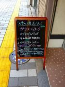 s-s-P1040428.jpg
